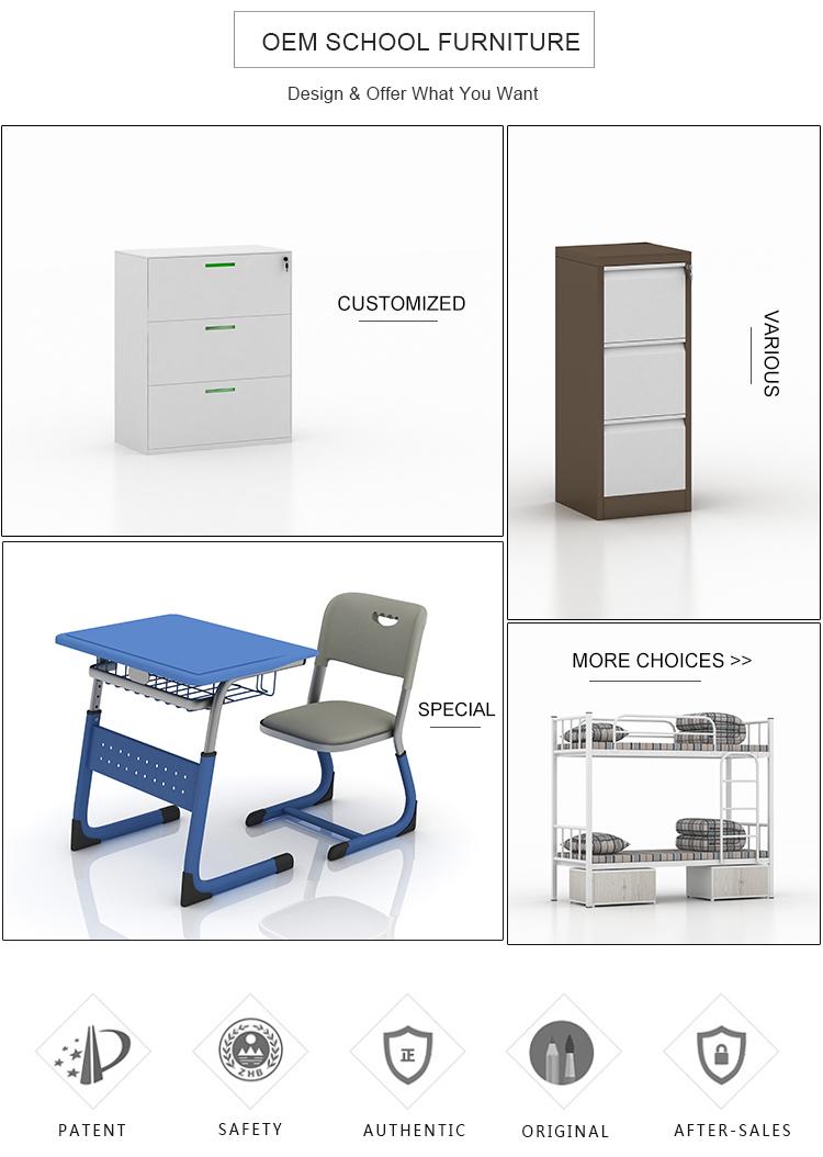 مكتب وكرسي المدرسة
