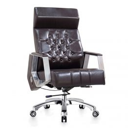 PU Leather Office Chair Luxury