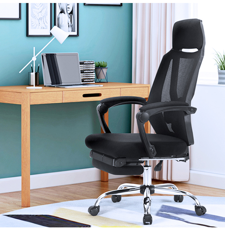Office Chair Modern