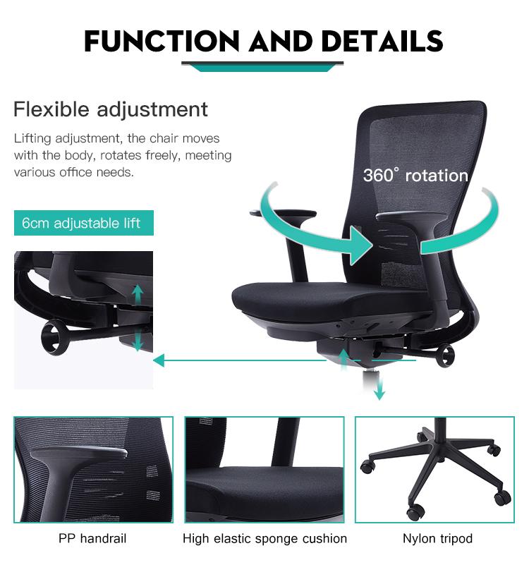 Эргономичное сетчатое офисное кресло