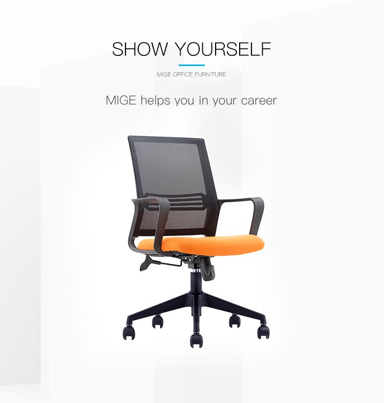 Chaise de bureau pivotante en maille d'ordinateur