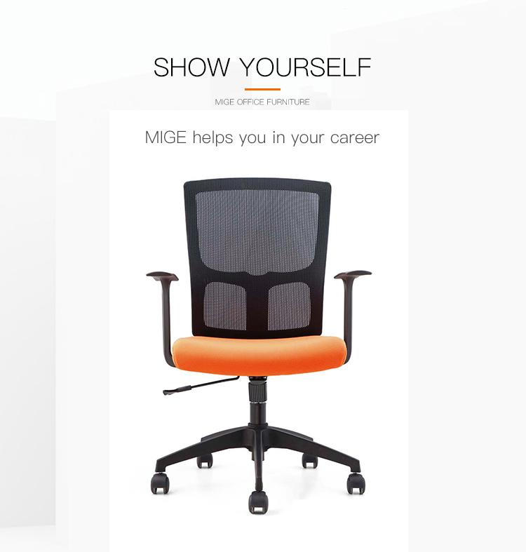 Cadeira giratória de escritório executivo